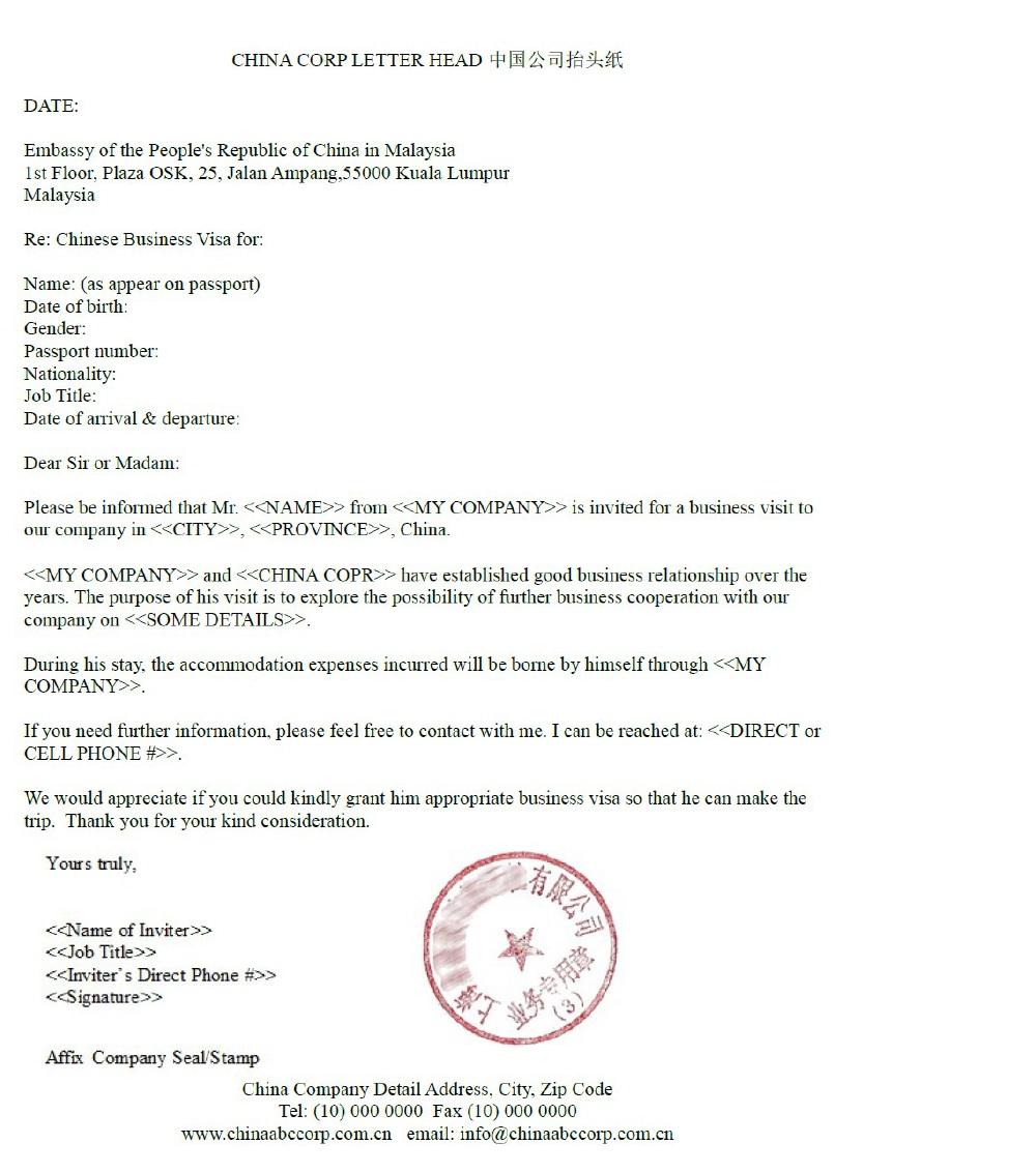Sample invitation letter for business visa tripvisa sample invitation letter for business visa the invitation letter issued by the chinese company or institution must include all the 8 elements below altavistaventures Gallery