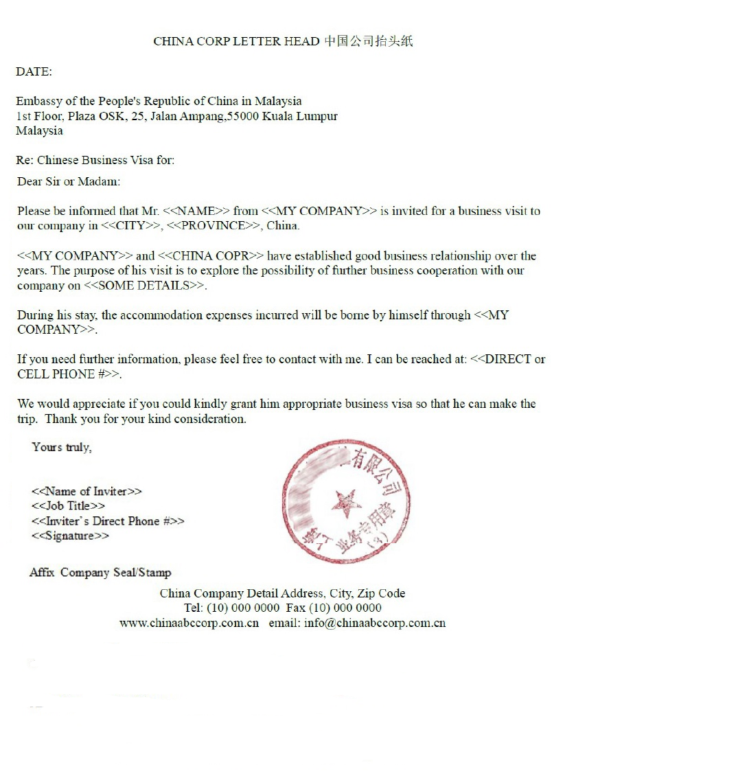 Sample invitation letter for business visa tripvisa click here to download stopboris Gallery